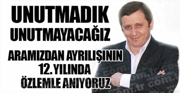 ANMA!..